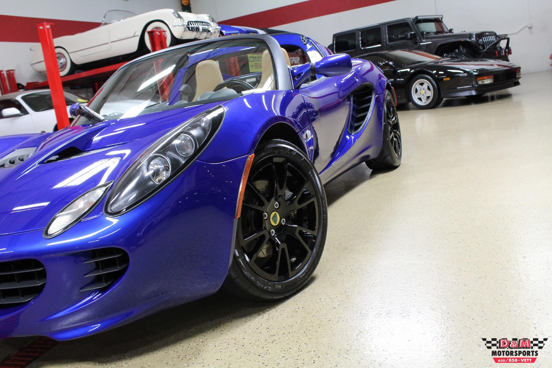 Used 2008 Lotus Elise SC | Glen Ellyn, IL