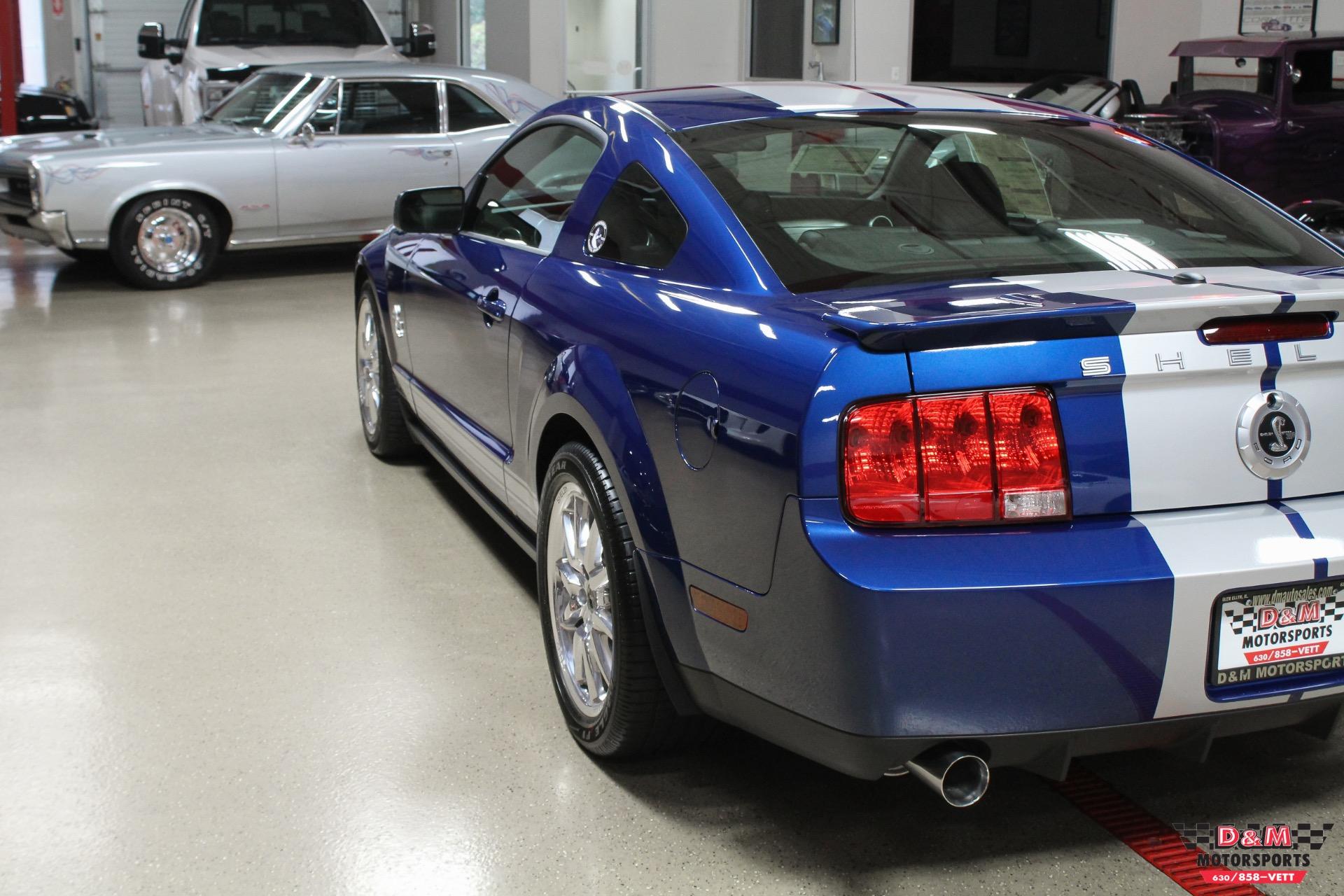 Used 2008 Ford Shelby GT500 KR | Glen Ellyn, IL