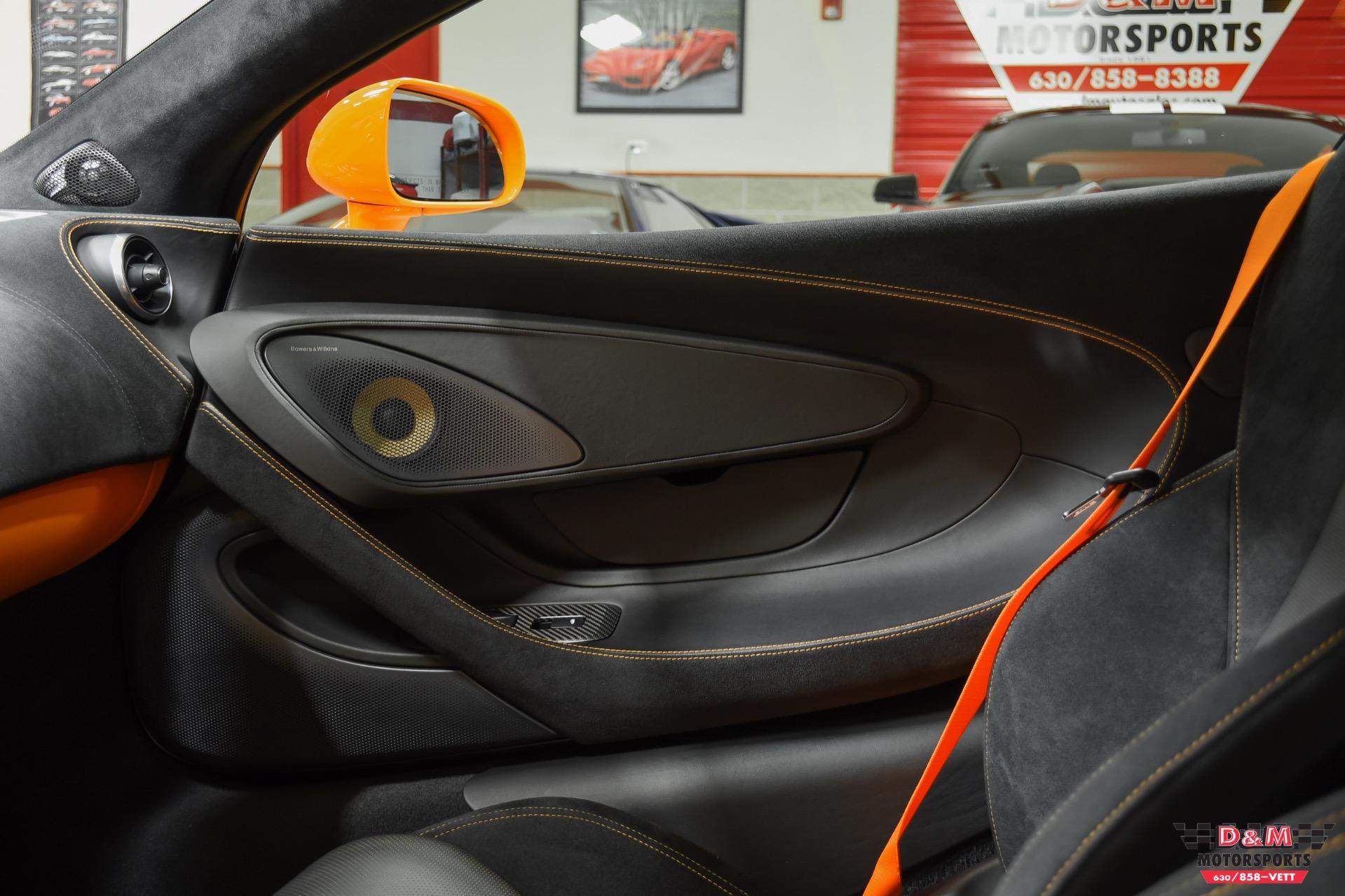 Used 2017 McLaren 570S Coupe | Glen Ellyn, IL