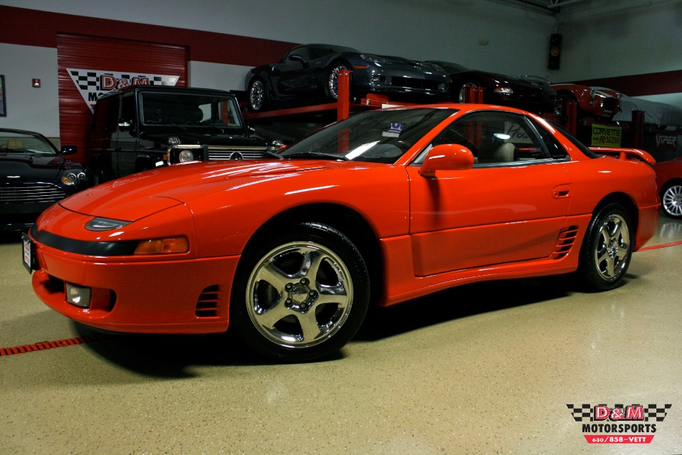 Free Vehicle History Report By Vin >> 1993 Mitsubishi 3000GT VR-4 Turbo Stock # M5385 for sale ...